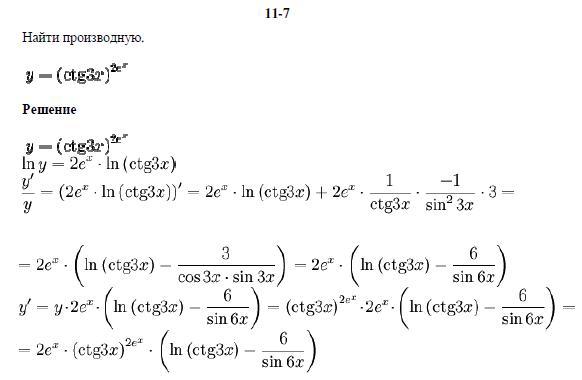 Решебник заданий по высшей математике кузнецов