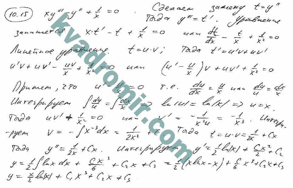 чертов решебник по высшей математике