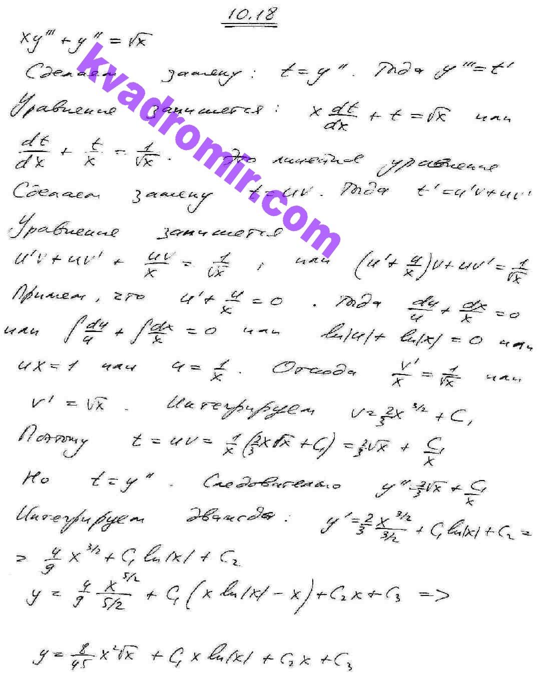 I Решебник По Высшей Математике Кузнецов Решебник