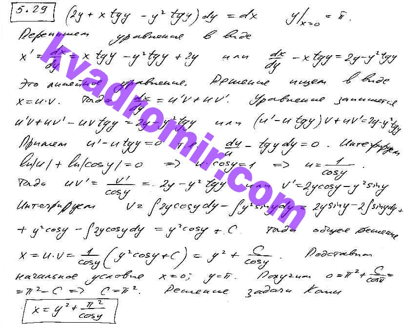 кузнецов кузнецов физики уравнения решебник математической