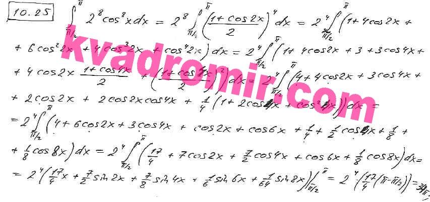 Линейная кузнецов i алгебра решебник
