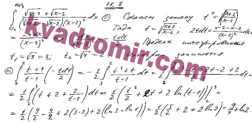 решебник по л.а.кузнецов сборник заданий по высшей математике