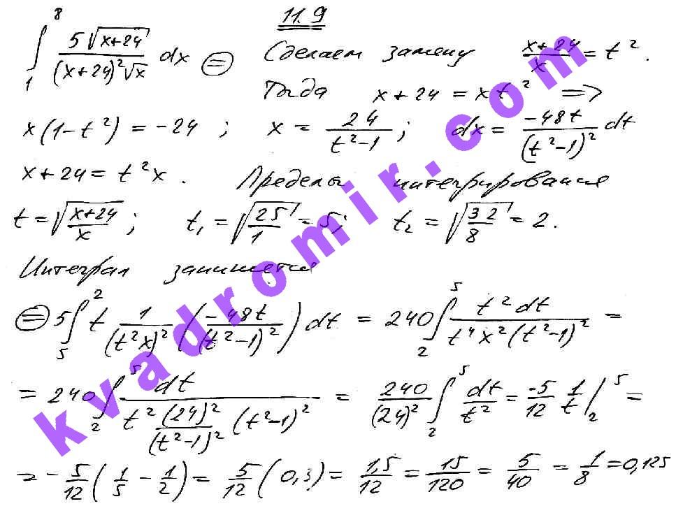решебник кузнецова по дифференциальным уравнениям