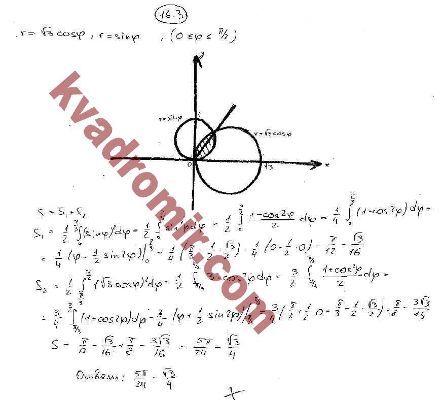 теория решебник вероятностей кузнецов