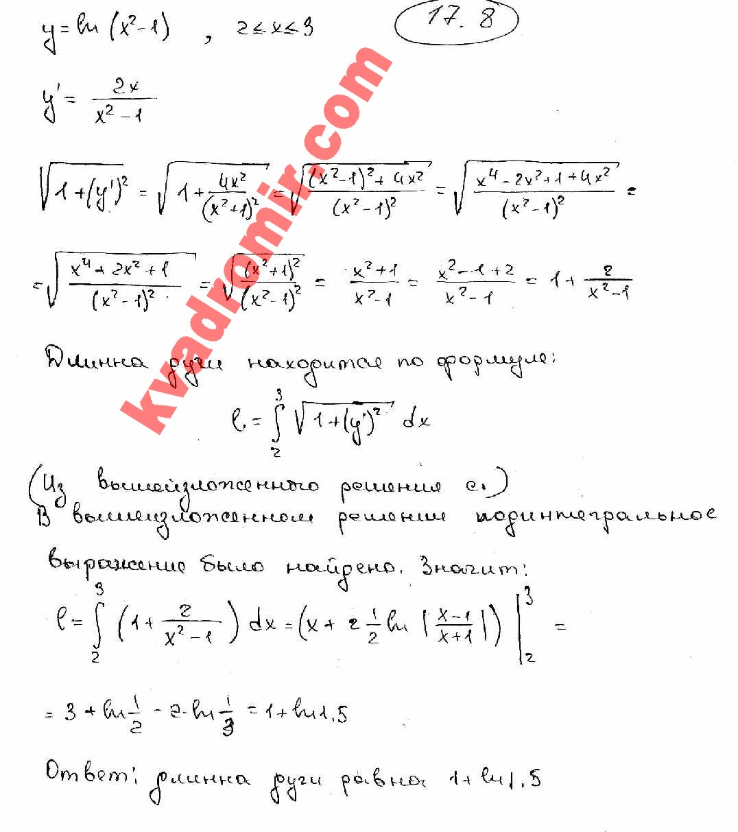 Математике кузнецов задачнику высшей решебник