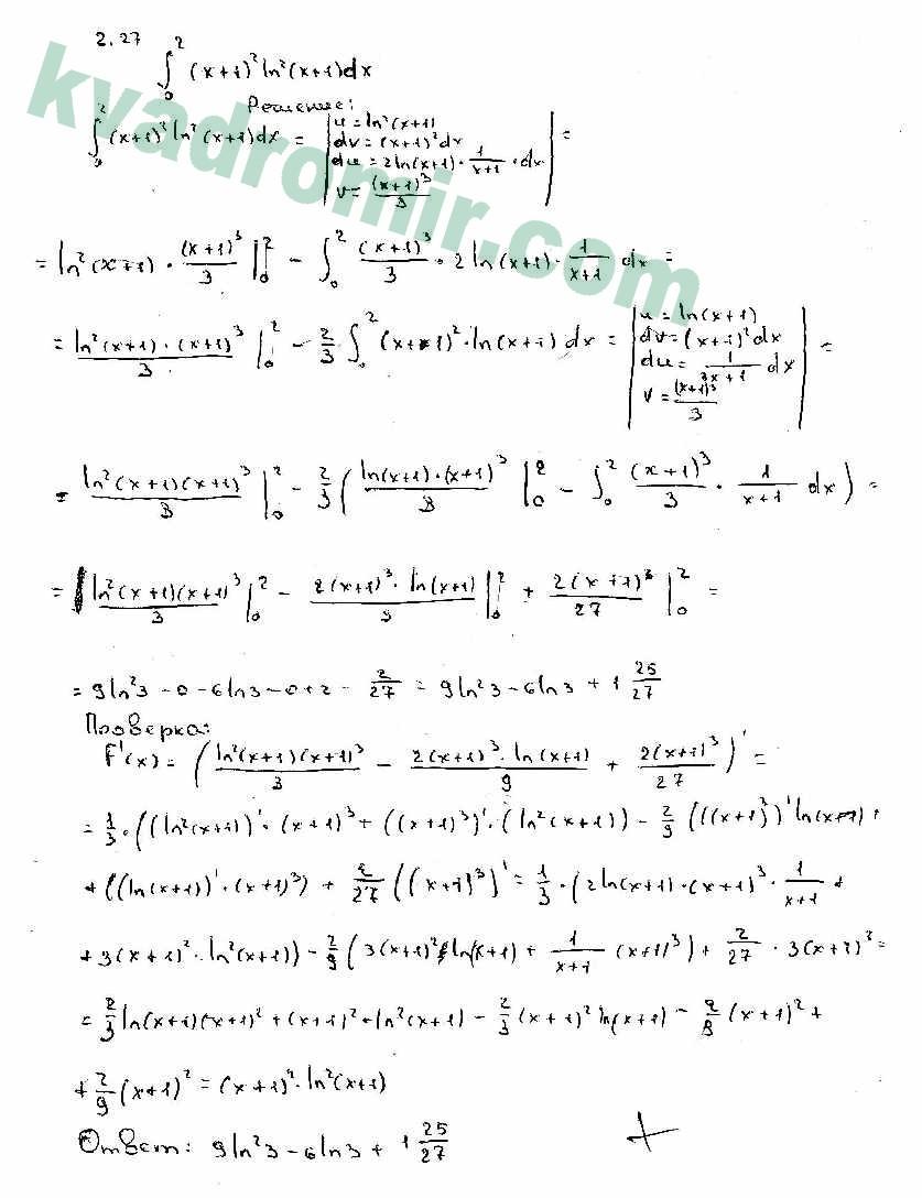 кузнецов уравнения математической физики кузнецов решебник