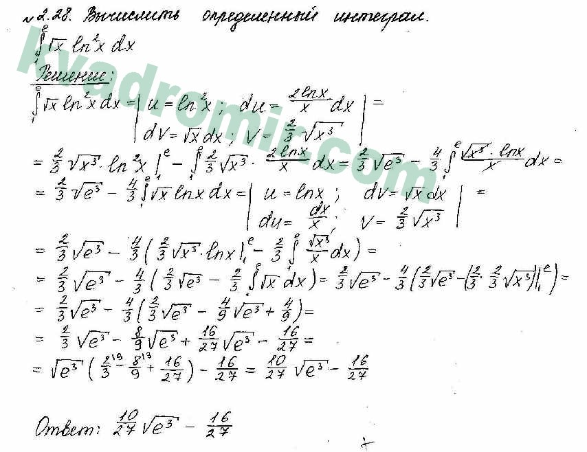 математика высшая решебники по