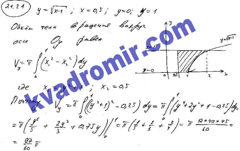 Ограниченного вычислить объем поверхностями решебник по математике тела высшей