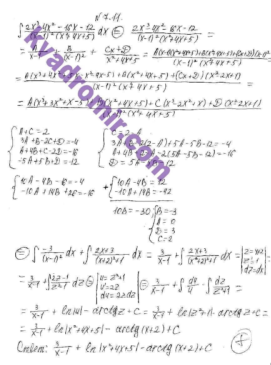кузнецов линейная решебник алгебра i