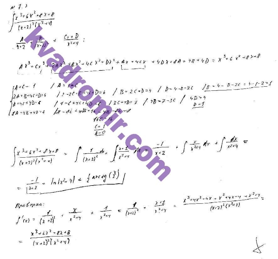 Вариантов 5 вероятности решебник чудесенко теория