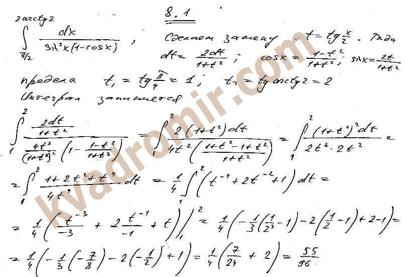 Математики решебник a высшей кузнецова л