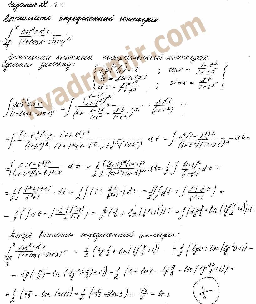 По л.а.кузнецов решебник к математики сборнику заданий высшей