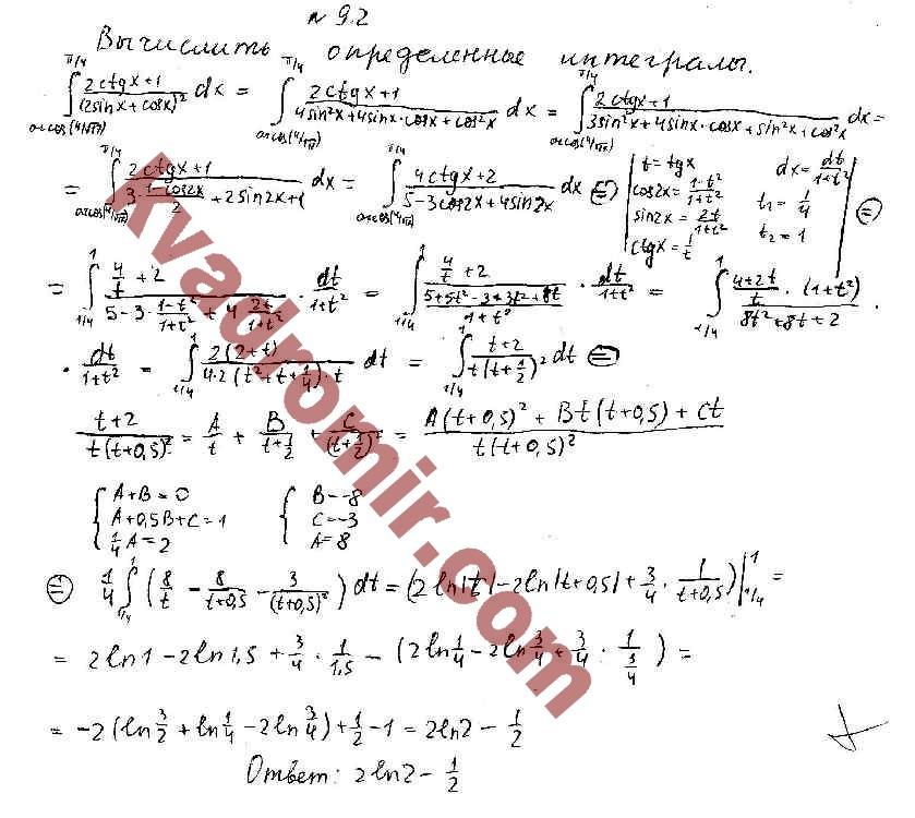 Задачнику кузнецов математике решебник высшей