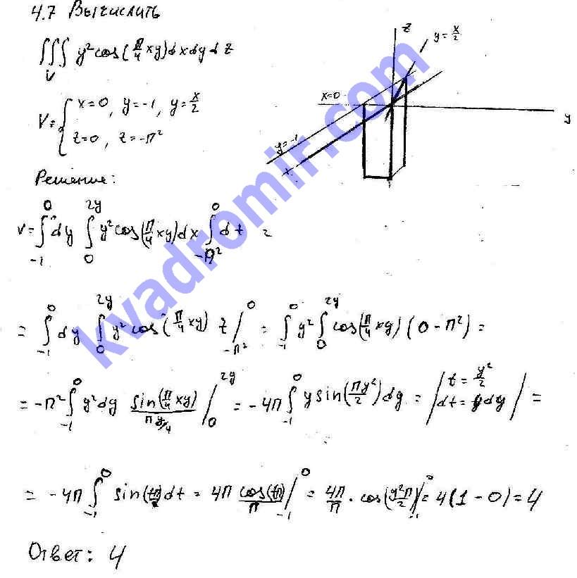 высшей кузнецов математики а сборник решебник л