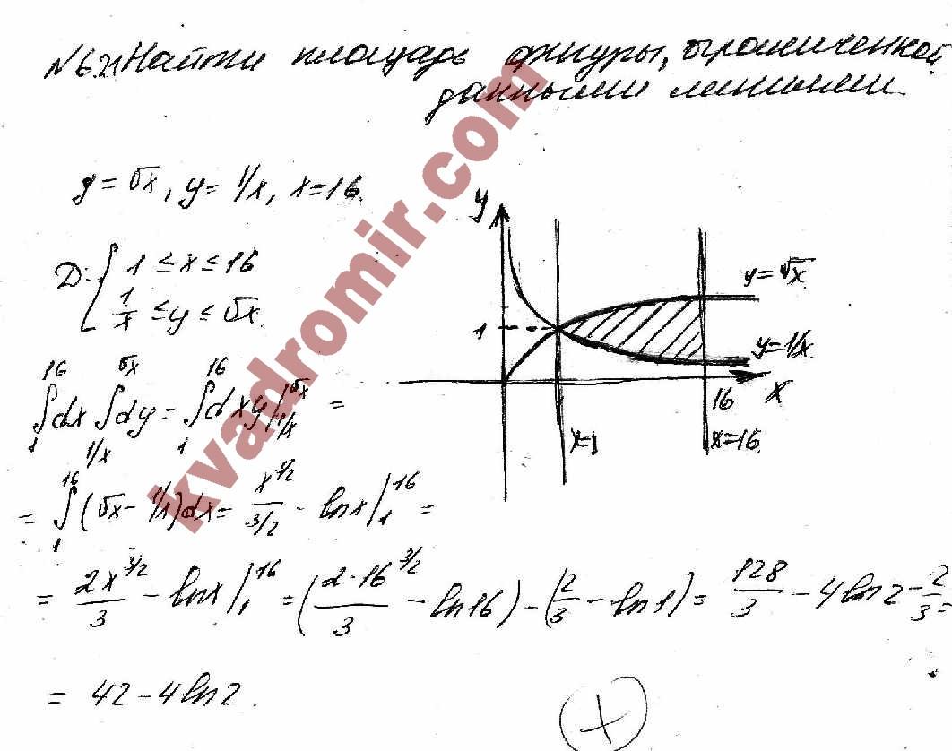 задачник кузнецова решение рядов