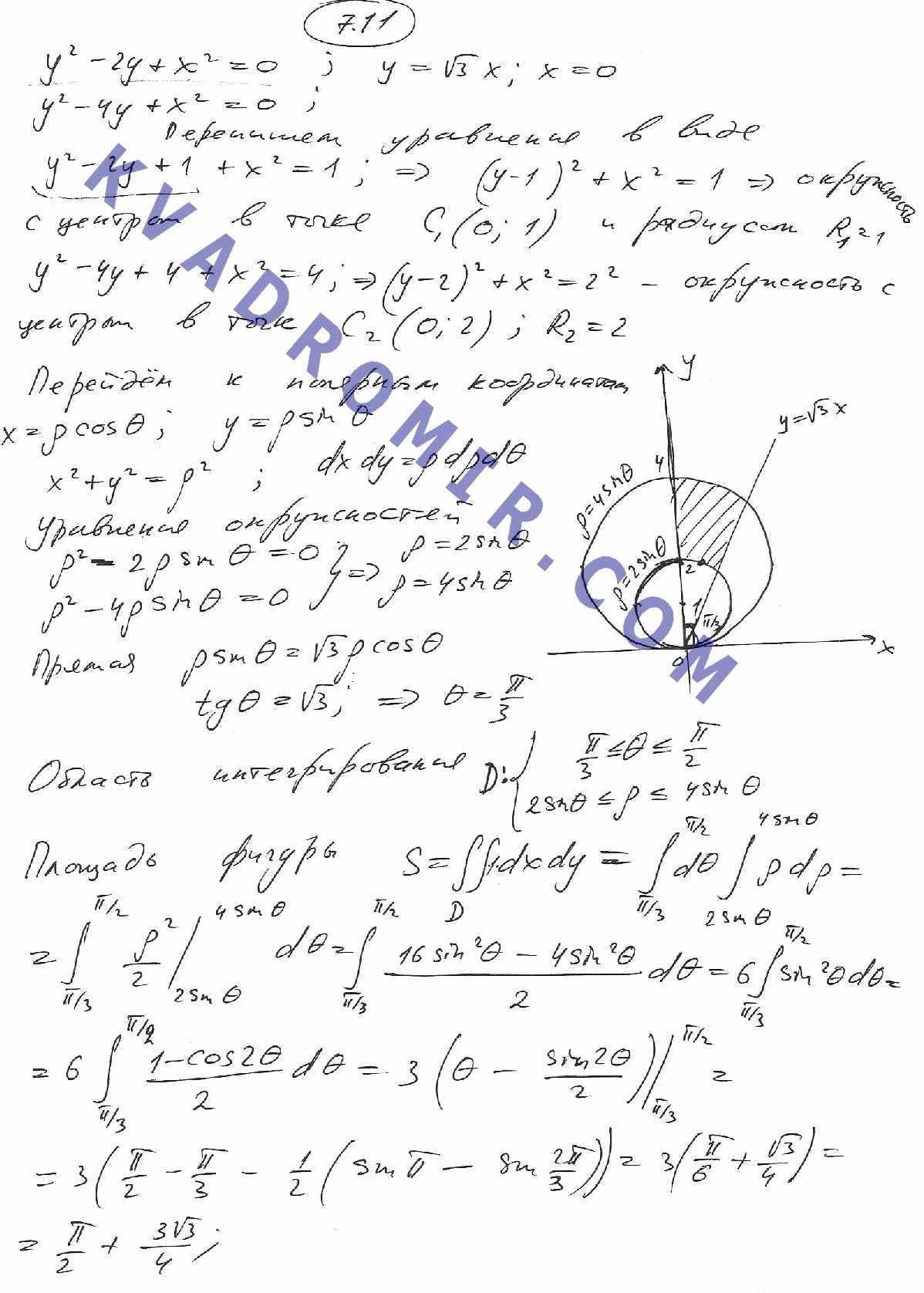 Решебник По Типовым Расчетам Кузнецов