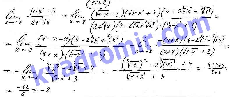 Решение Задач По Высшей Математике