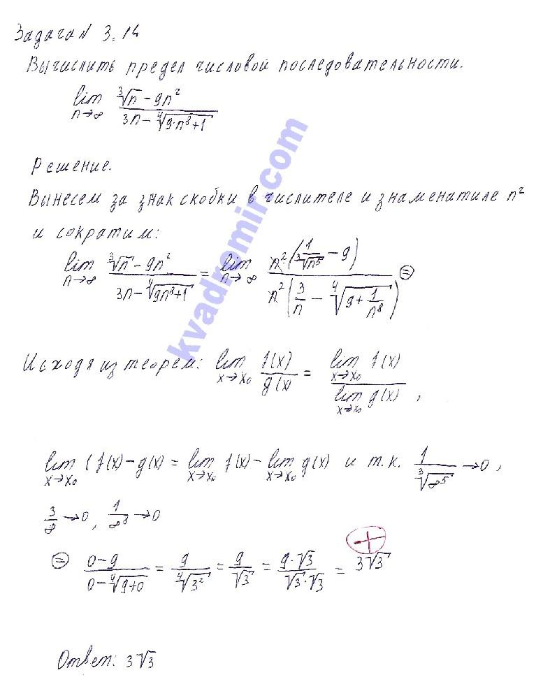 Кузнецов решение задачник