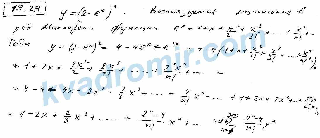 Решения задач по задачнику кузнецова