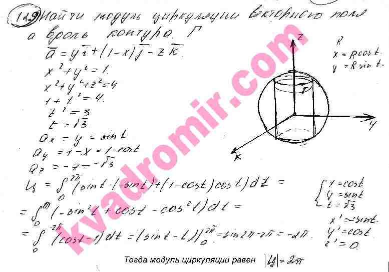 Кузнецова решения задачнику задач по