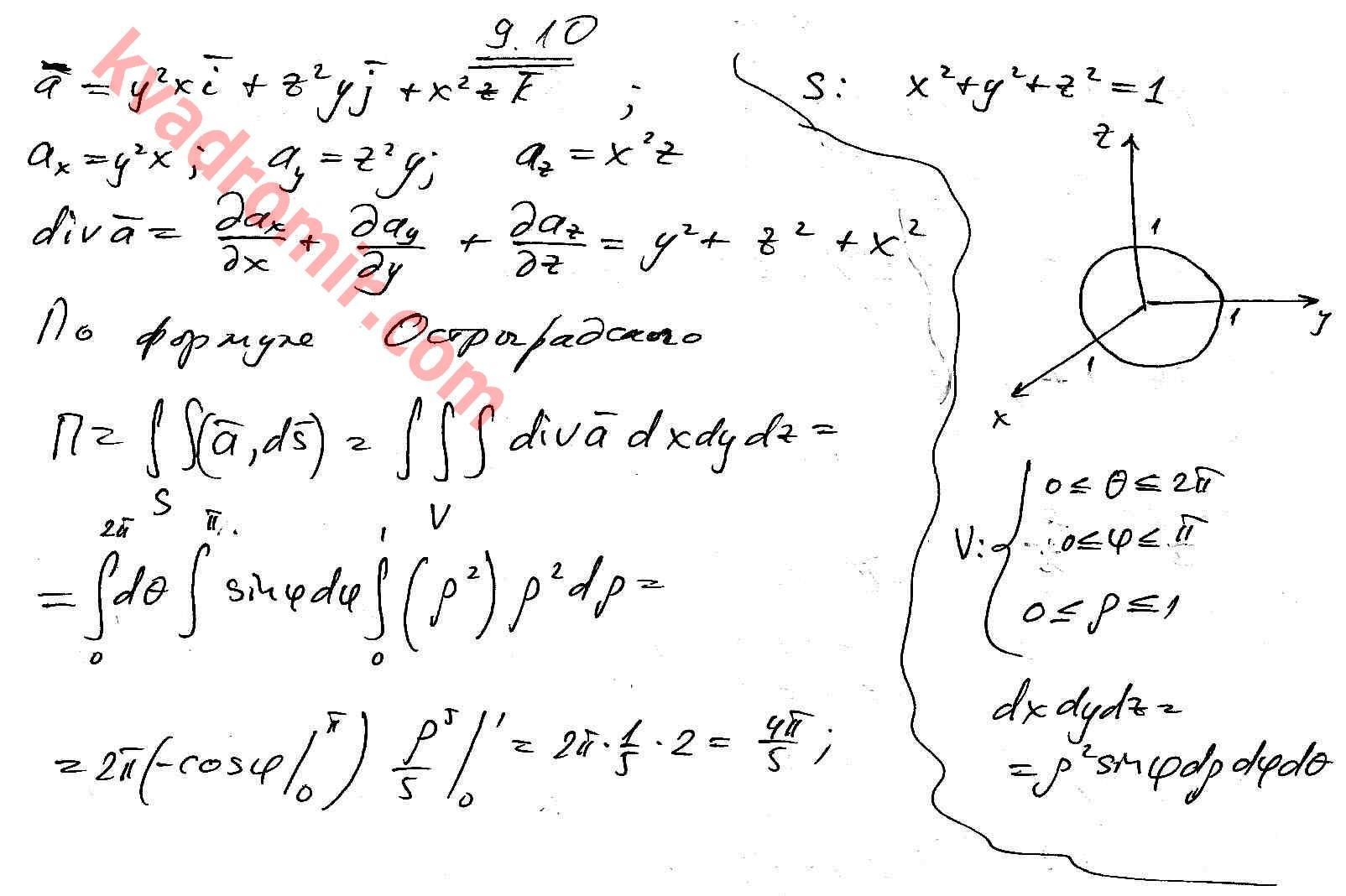 по математике решебник идз по высшей